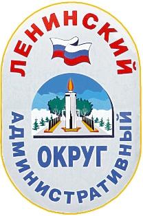 Управа Тюмень